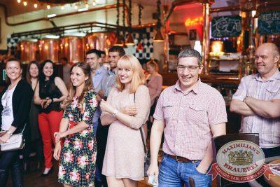 День именинника, 26 мая 2018 - Ресторан «Максимилианс» Челябинск - 15