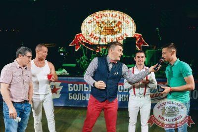 День именинника, 26 мая 2018 - Ресторан «Максимилианс» Челябинск - 16
