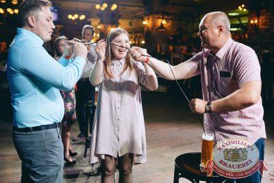 День именинника, 26 мая 2018 - Ресторан «Максимилианс» Челябинск - 19