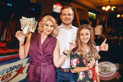 День именинника, 26 мая 2018 - Ресторан «Максимилианс» Челябинск - 20