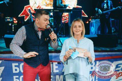 День именинника, 26 мая 2018 - Ресторан «Максимилианс» Челябинск - 26