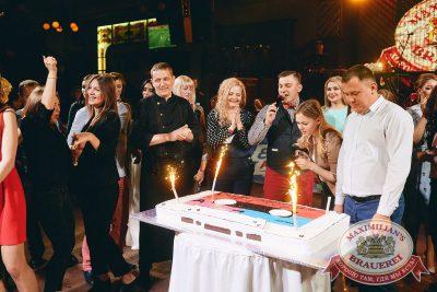 День именинника, 26 мая 2018 - Ресторан «Максимилианс» Челябинск - 28