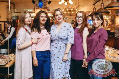 День именинника, 26 мая 2018 - Ресторан «Максимилианс» Челябинск - 32