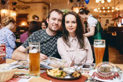 День именинника, 26 мая 2018 - Ресторан «Максимилианс» Челябинск - 33