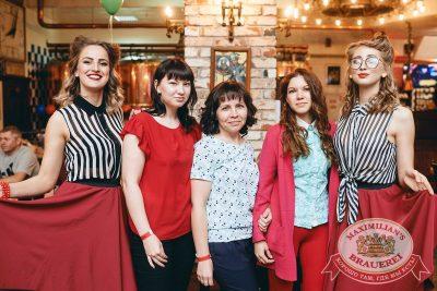 День именинника, 26 мая 2018 - Ресторан «Максимилианс» Челябинск - 34