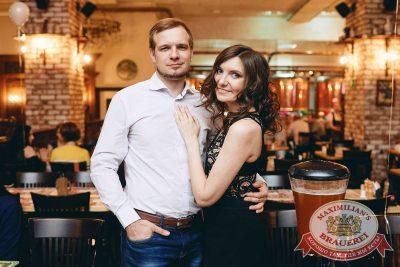 День именинника, 26 мая 2018 - Ресторан «Максимилианс» Челябинск - 36