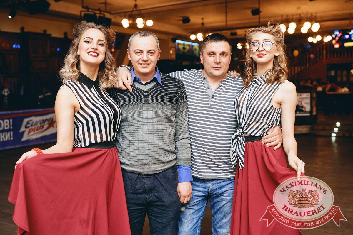 День именинника, 26 мая 2018 - Ресторан «Максимилианс» Челябинск - 38