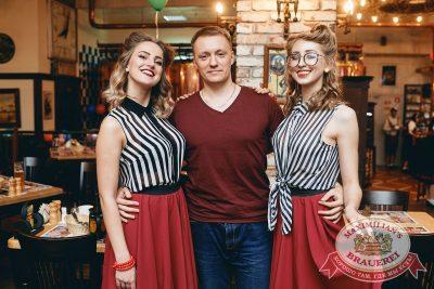 День именинника, 26 мая 2018 - Ресторан «Максимилианс» Челябинск - 39