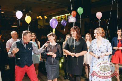 День именинника, 26 мая 2018 - Ресторан «Максимилианс» Челябинск - 4