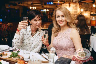 День именинника, 26 мая 2018 - Ресторан «Максимилианс» Челябинск - 40