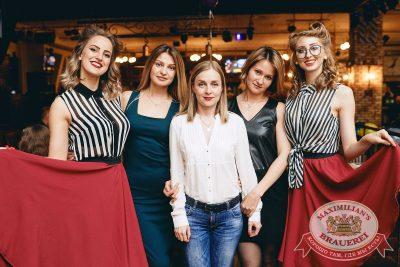 День именинника, 26 мая 2018 - Ресторан «Максимилианс» Челябинск - 43
