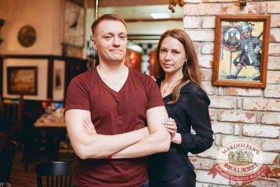 День именинника, 26 мая 2018 - Ресторан «Максимилианс» Челябинск - 44