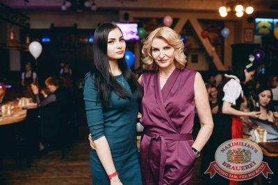 День именинника, 26 мая 2018 - Ресторан «Максимилианс» Челябинск - 45