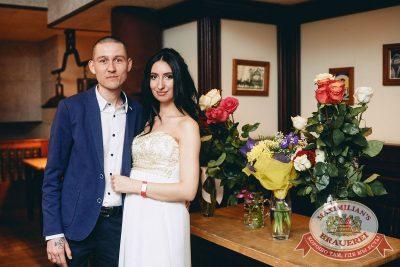 День именинника, 26 мая 2018 - Ресторан «Максимилианс» Челябинск - 46