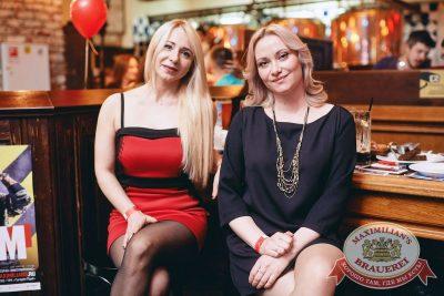 День именинника, 26 мая 2018 - Ресторан «Максимилианс» Челябинск - 49