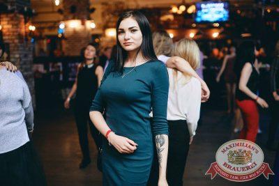 День именинника, 26 мая 2018 - Ресторан «Максимилианс» Челябинск - 50