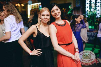 День именинника, 26 мая 2018 - Ресторан «Максимилианс» Челябинск - 53