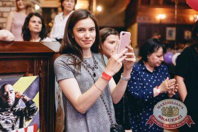 День именинника, 26 мая 2018 - Ресторан «Максимилианс» Челябинск - 55