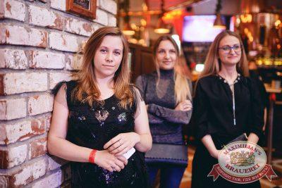 День именинника, 26 мая 2018 - Ресторан «Максимилианс» Челябинск - 56