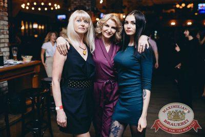 День именинника, 26 мая 2018 - Ресторан «Максимилианс» Челябинск - 57