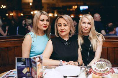 День именинника, 26 мая 2018 - Ресторан «Максимилианс» Челябинск - 58