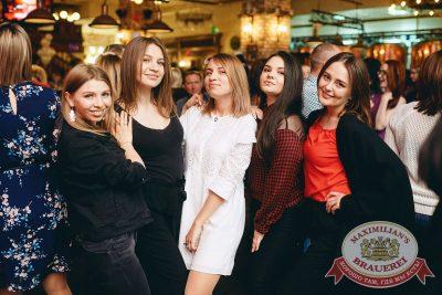 День именинника, 26 мая 2018 - Ресторан «Максимилианс» Челябинск - 59