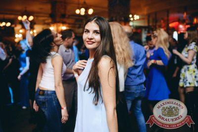 День именинника, 26 мая 2018 - Ресторан «Максимилианс» Челябинск - 60