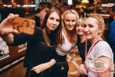День именинника, 26 мая 2018 - Ресторан «Максимилианс» Челябинск - 61