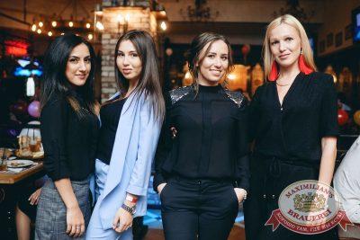 День именинника, 26 мая 2018 - Ресторан «Максимилианс» Челябинск - 62