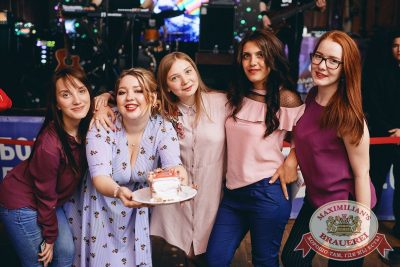 День именинника, 26 мая 2018 - Ресторан «Максимилианс» Челябинск - 63
