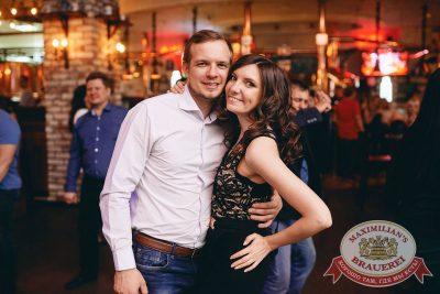 День именинника, 26 мая 2018 - Ресторан «Максимилианс» Челябинск - 64