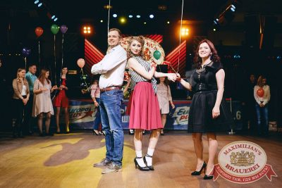 День именинника, 26 мая 2018 - Ресторан «Максимилианс» Челябинск - 8