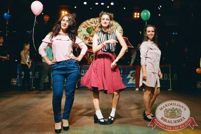 День именинника, 26 мая 2018 - Ресторан «Максимилианс» Челябинск - 9