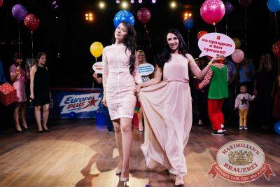 День именинника, 27 мая 2017 - Ресторан «Максимилианс» Челябинск - 10