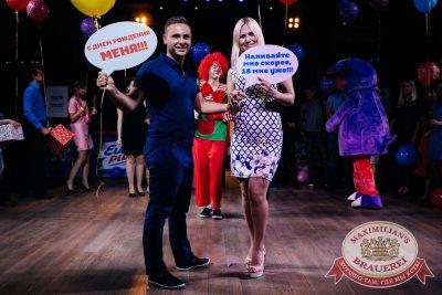День именинника, 27 мая 2017 - Ресторан «Максимилианс» Челябинск - 11