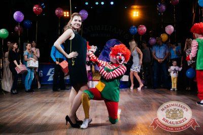 День именинника, 27 мая 2017 - Ресторан «Максимилианс» Челябинск - 12
