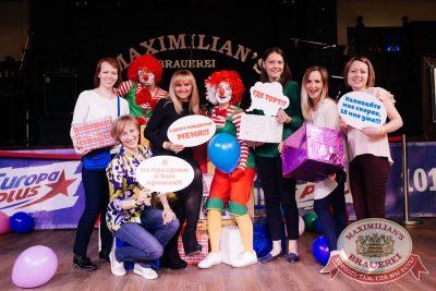 День именинника, 27 мая 2017 - Ресторан «Максимилианс» Челябинск - 17