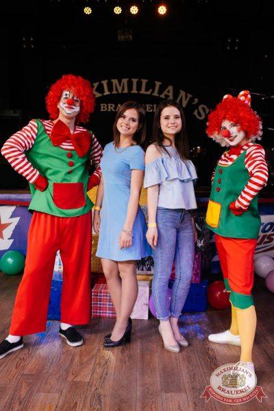 День именинника, 27 мая 2017 - Ресторан «Максимилианс» Челябинск - 2