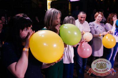 День именинника, 27 мая 2017 - Ресторан «Максимилианс» Челябинск - 21