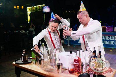 День именинника, 27 мая 2017 - Ресторан «Максимилианс» Челябинск - 22