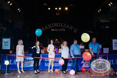 День именинника, 27 мая 2017 - Ресторан «Максимилианс» Челябинск - 23