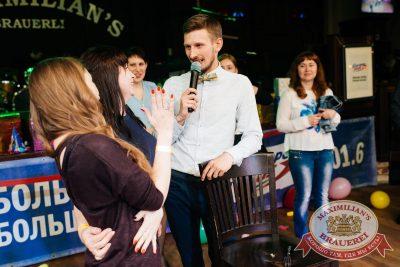 День именинника, 27 мая 2017 - Ресторан «Максимилианс» Челябинск - 24