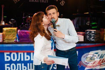 День именинника, 27 мая 2017 - Ресторан «Максимилианс» Челябинск - 26