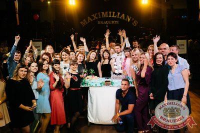 День именинника, 27 мая 2017 - Ресторан «Максимилианс» Челябинск - 28