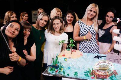 День именинника, 27 мая 2017 - Ресторан «Максимилианс» Челябинск - 29