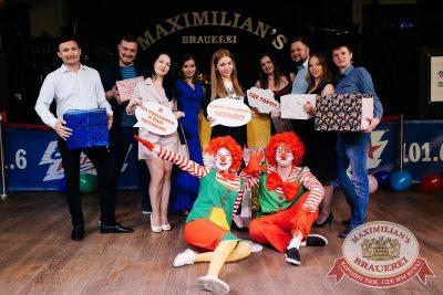 День именинника, 27 мая 2017 - Ресторан «Максимилианс» Челябинск - 3