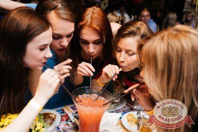 День именинника, 27 мая 2017 - Ресторан «Максимилианс» Челябинск - 32