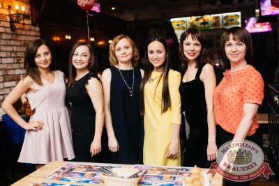 День именинника, 27 мая 2017 - Ресторан «Максимилианс» Челябинск - 33