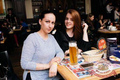 День именинника, 27 мая 2017 - Ресторан «Максимилианс» Челябинск - 36