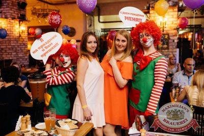 День именинника, 27 мая 2017 - Ресторан «Максимилианс» Челябинск - 38
